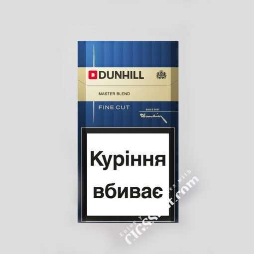 Buy Dunhill FC Master Blend Blue Cigarettes Online | Dunhill | Cigsspot