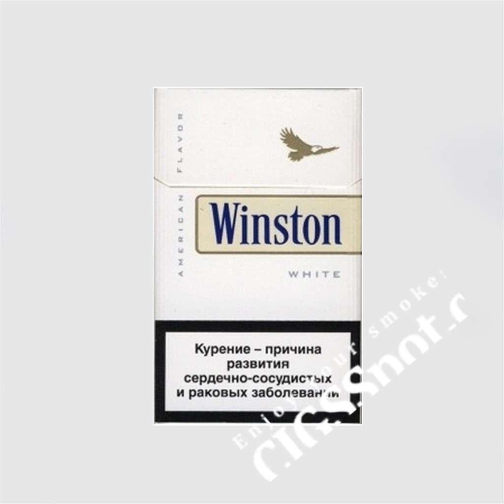 Купить сигареты winston one купить сигареты в интернет магазине в розницу с доставкой в москве